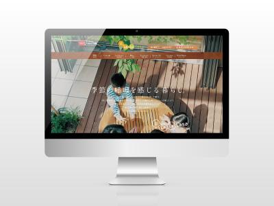 アスティーク WEB デザイン ブランディング