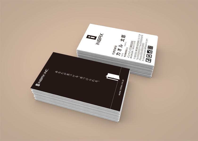建築・不動産/名刺・封筒