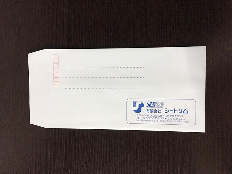 東京都武蔵村山市/製造業/封筒