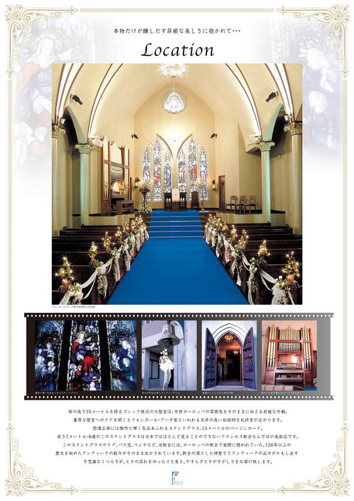 東京都八王子市/サービス業/パンフレット02