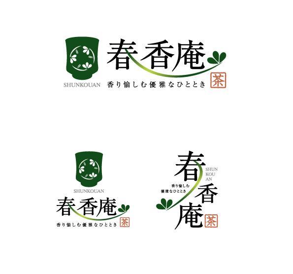 お茶 ロゴ