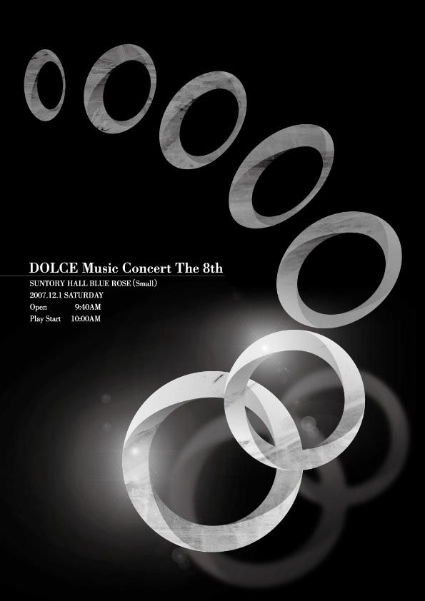 ドルチェ プログラム 表紙デザイン