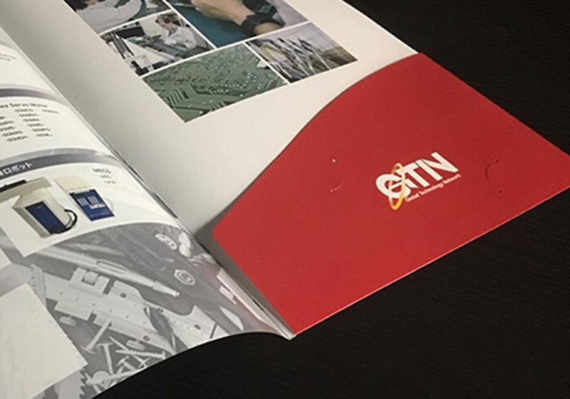立川 GTN 製造業 会社案内 デザイン