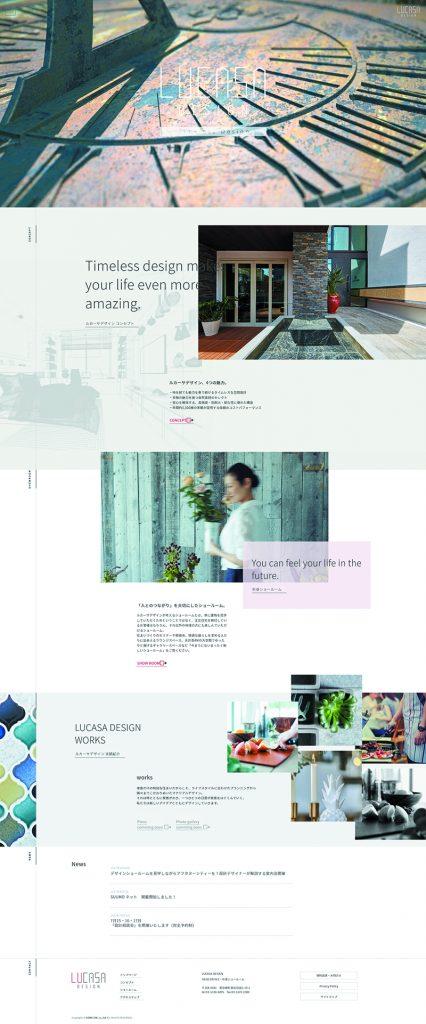 webデザイン オシャレ