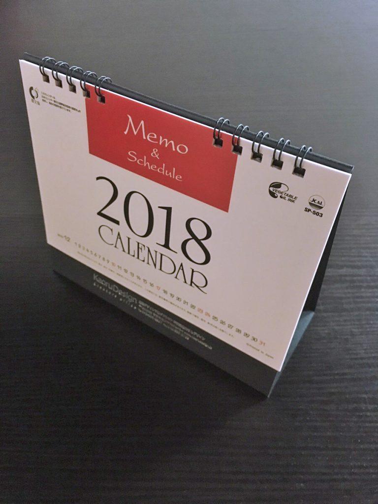 卓上カレンダー デザイン