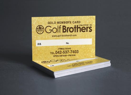 インドアゴルフ ゴルフ 立川 カード