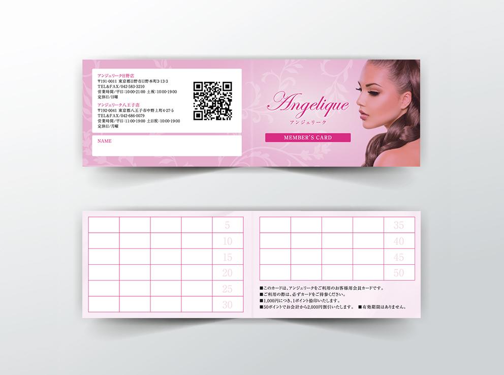 アンジェリーク ポイントカード デザイン