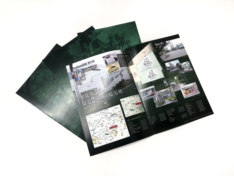 立川 パンフレット デザイン 物件