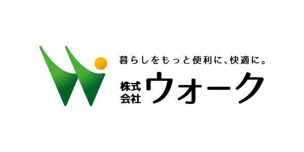 ウォーク ロゴデザイン サービス 害虫駆除 東村山