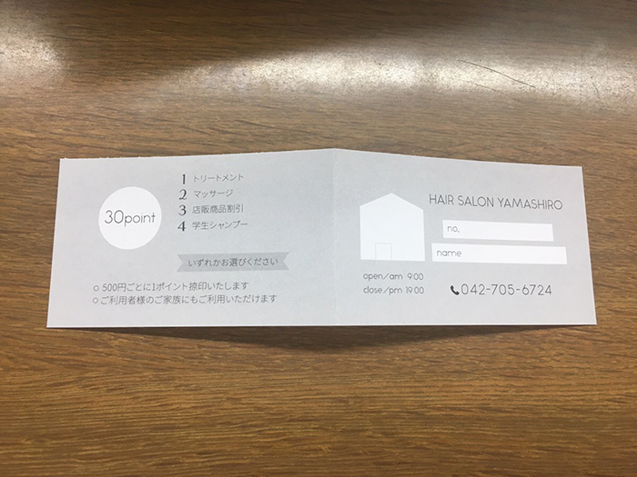 美容室 カード デザイン