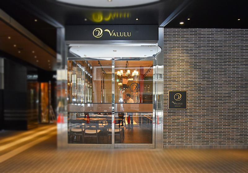 ヴァルテックス VALULU 店舗カッティングシートデザイン