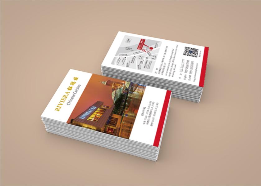 RIVIERA/ショップカード