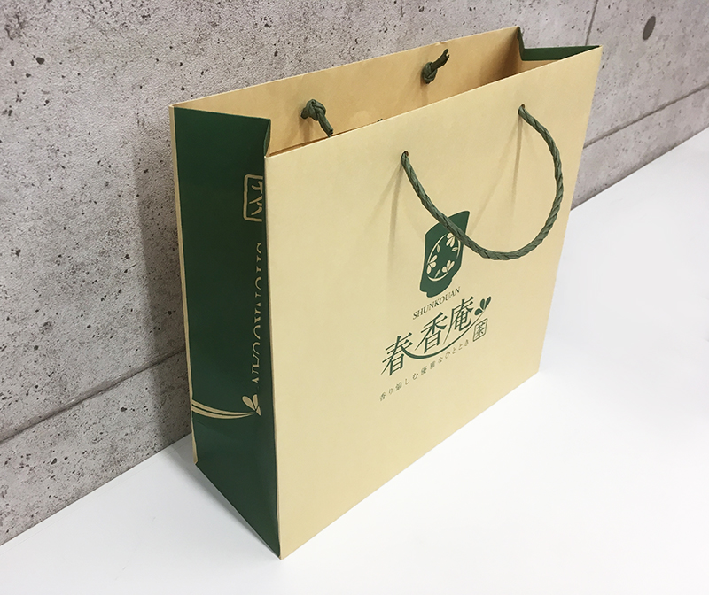 春香庵/紙袋