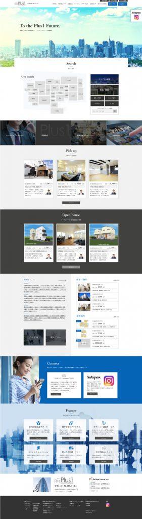 saikyohomeplus1 新宿 WEBサイトデザイン 不動産